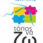 gia to logo1