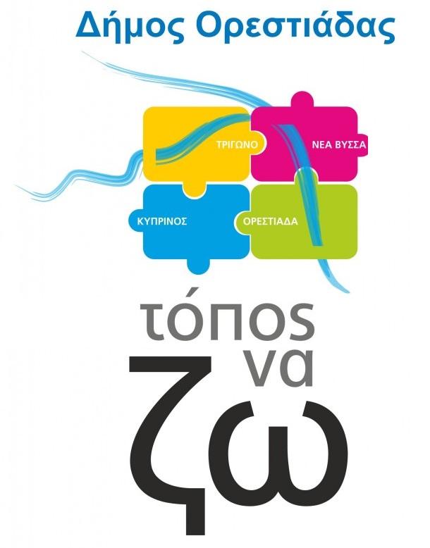 logo-10-686x1024